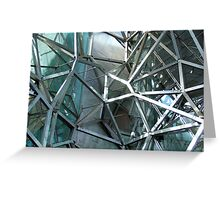 Federation Square Bared - study of the inner workings of the Atrium Greeting Card