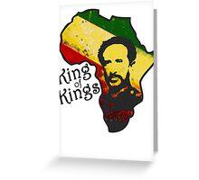 African King Greeting Card