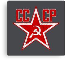 Russian Soviet Red Star CCCP Canvas Print