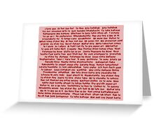 100 Ways To Say I love You  Greeting Card