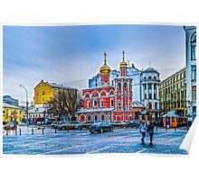 Old Square Of Moscow Poster