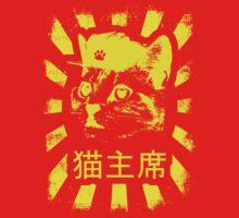 Chaircat Mao (猫主席) by mellamomateo