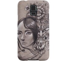 She Knows They Hide in the Flowers Samsung Galaxy Case/Skin