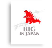 Funny Nerdy Godzilla - Big in Japan Canvas Print