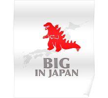 Funny Nerdy Godzilla - Big in Japan Poster