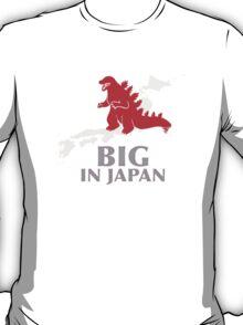 Funny Nerdy Godzilla - Big in Japan T-Shirt