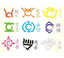 Lantern Corps Calligraphy Photographic Print