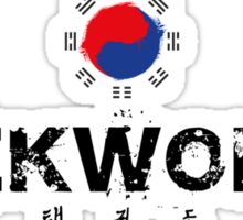 Taekwondo Text and Lettering Sticker