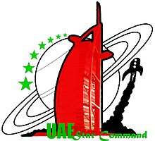 Official Emblem of The UAE Star Command by Kenny Irwin