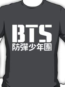 BTS Bangtan Boys Logo/Text 2 T-Shirt