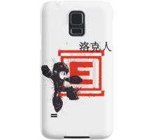 Traditional Robot Samsung Galaxy Case/Skin