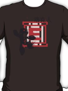 Traditional Robot T-Shirt