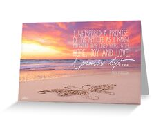 Lost For Words - May 2015 Greeting Card