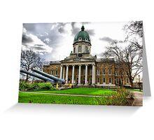 Imperial War Museum London HDR Greeting Card