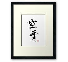 Kanji - Karate Framed Print