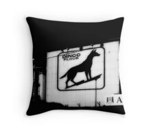 dingo flour Throw Pillow