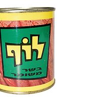 Cutout of a tin of Luf, Israeli Kosher SPAM  by PhotoStock-Isra