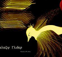 GALAXY GLIDER  by Madeline M  Allen