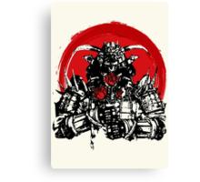 Rose Warrior Canvas Print