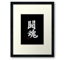 Kanji - Fighting Spirit in white Framed Print