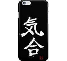 Kanji - Kiai (Shout) in white iPhone Case/Skin