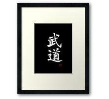 Kanji - Martial Arts Budo in white Framed Print