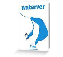 Haruka    waterver Greeting Card