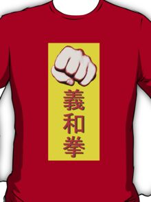 The Righteous and Harmonious Fists T-Shirt