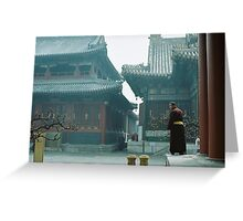 Misty Monk Greeting Card