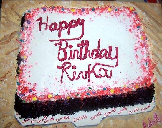 """Birthday Cake"" by Adela Camille Sutton"