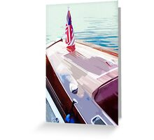 Docked Wooden Boat Abstract Greeting Card