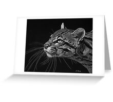 Billy the Ocelot Greeting Card
