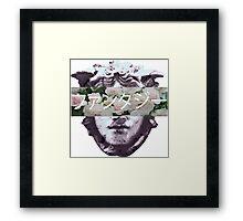 Floral Fanta$ie$ x Medu$a Framed Print