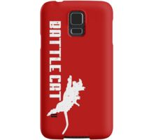 Battle Cat Samsung Galaxy Case/Skin