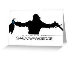 shadow of mordor Greeting Card