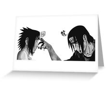 Itachi and Sasuke Greeting Card