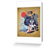 Samurai Wars Greeting Card