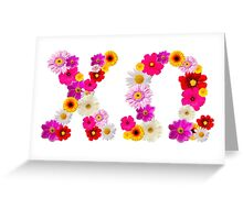 Flower Power Chio  Greeting Card