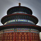 Beijing temple eclipsed by jaeming