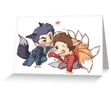 The Fox 'n the Wolf - Part 2 Greeting Card