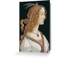 Portrait of a Young Woman, commonly attributed to Sandro Botticelli, painted between 1480 and 1485. Greeting Card