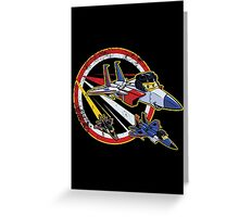 Seekers Conquest Greeting Card