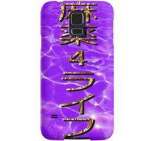 Purplegold Samsung Galaxy Case/Skin