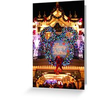Disneyland Paris  Greeting Card