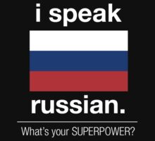 I Speak Russian. What's Your Superpower? - T-Shirts & Hoodies by awesomearts