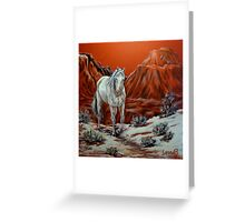 Searching For The Herd Greeting Card