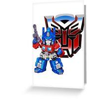 SD Optimus Prime Greeting Card