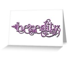 Heredity (its a girl!)  -  Special-Tee Greeting Card