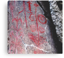 "Hemitite Pictographs from 10,000 B.C. in ""Picture Gorge"", Oregon Metal Print"