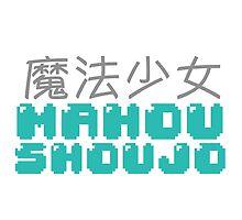 Mahou Shoujo ver.5 by icecreamonster